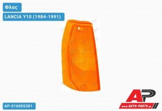 Πλαστικό Φλας ΚΙΤΡΙΝΟ (Δεξί) LANCIA Y10 (1984-1991)