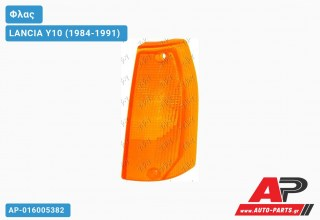 Πλαστικό Φλας ΚΙΤΡΙΝΟ (Αριστερό) LANCIA Y10 (1984-1991)