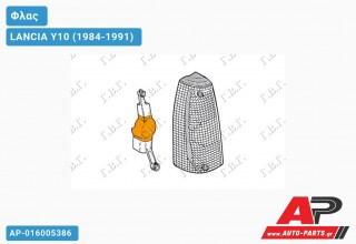 Πλαστικό Φλας Λευκό (Δεξί) LANCIA Y10 (1984-1991)
