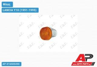 Φλας Φτερού LANCIA Y10 (1991-1995)