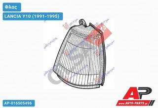 Γωνία Φλας Λευκή (Δεξί) LANCIA Y10 (1991-1995)