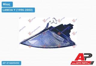 Γωνία Φλας Λευκή 00- (E (Αριστερό) LANCIA Y (1996-2003)