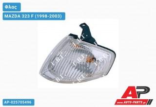 Γωνία Φλας (Ευρωπαϊκό) (Δεξί) MAZDA 323 F (1998-2003)