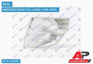 Γωνία Φλας Λευκή (Ευρωπαϊκό) (Αριστερό) MERCEDES-BENZ Vito (w638) (1996-2004)