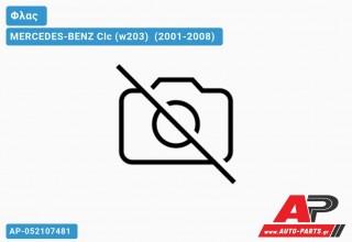 ΚΑΠΑΚΙ ΚΑΘΡΕΠΤΗ με Φλας (Δεξί) MERCEDES-BENZ Clc (w203) [Coupe] (2001-2008)