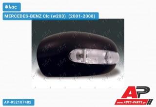 ΚΑΠΑΚΙ ΚΑΘΡΕΠΤΗ με Φλας (Αριστερό) MERCEDES-BENZ Clc (w203) [Coupe] (2001-2008)