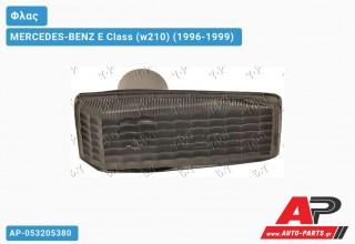 Φλας Φτερού Φιμέ MERCEDES-BENZ E Class (w210) (1996-1999)