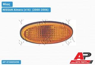 Φλας Φτερού Κίτρινο -02 (Ευρωπαϊκό) NISSAN Almera (n16) [Liftback] (2000-2006)