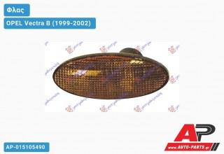 Φλας Φτερού ΚΙΤΡΙΝΟ OPEL Vectra B (1999-2002)