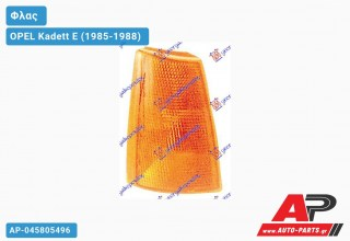 Γωνία Φλας ΚΙΤΡΙΝΗ (Δεξί) OPEL Kadett E (1985-1988)