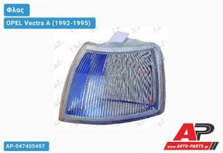 Γωνία Φλας (Ευρωπαϊκό) (Αριστερό) OPEL Vectra A (1992-1995)