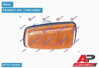Φλας Φτερού (Ευρωπαϊκό) Κίτρινο -98 PEUGEOT 406 [Coupe] (1996-2005)