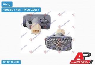 Φλας Φτερού Λευκό 98- PEUGEOT 406 [Coupe] (1996-2005)