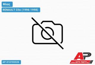 Φλας Φτερού Φιμέ RENAULT Clio (1996-1998)
