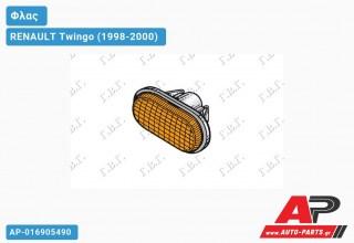 Φλας Φτερού ΚΙΤΡΙΝΟ RENAULT Twingo (1998-2000)