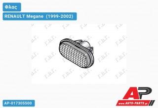 Φλας Φτερού Λευκό RENAULT Megane [Liftback] (1999-2002)