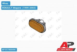 Φλας Φτερού ΚΙΤΡΙΝΟ RENAULT Megane [Cabrio,Coupe] (1999-2002)