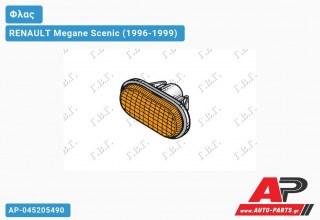 Φλας Φτερού ΚΙΤΡΙΝΟ RENAULT Megane Scenic (1996-1999)