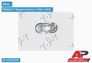 Φλας Φτερού Λευκό RENAULT Megane Scenic (1996-1999)