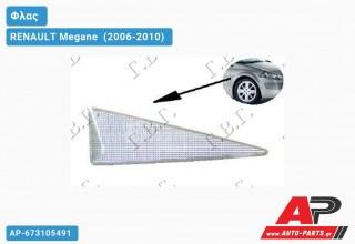Φλας Φτερού (Δεξί) RENAULT Megane [Cabrio] (2006-2010)