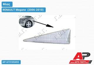 Φλας Φτερού (Αριστερό) RENAULT Megane [Cabrio] (2006-2010)