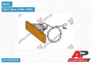 Φλας SEAT Ibiza (1986-1989)