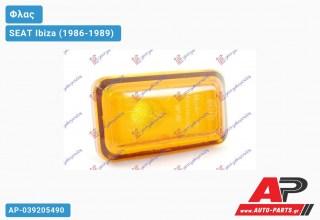 Φλας Φτερού ΚΙΤΡΙΝΟ SEAT Ibiza (1986-1989)