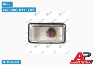 Φλας Φτερού Λευκό ΔΙΑΦΑΝΟ SEAT Ibiza (1986-1989)