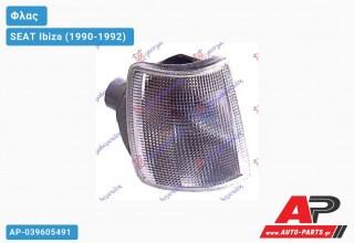 Γωνία Φλας (Ευρωπαϊκό) (Δεξί) SEAT Ibiza (1990-1992)