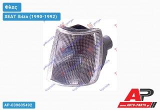 Γωνία Φλας (Ευρωπαϊκό) (Αριστερό) SEAT Ibiza (1990-1992)