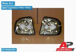 Γωνία Φλας ΣΕΤ (LEXUS) SEAT Cordoba (1993-1995)