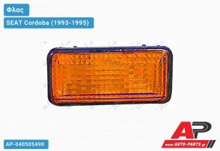 Φλας Φτερού ΤΕΤΡΑΓΩΝΟ SEAT Cordoba (1993-1995)