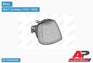 Γωνία Φλας (Ευρωπαϊκό) (Δεξί) SEAT Cordoba (1993-1995)
