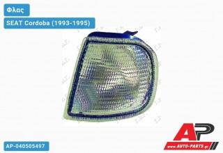 Γωνία Φλας (Ευρωπαϊκό) (Αριστερό) SEAT Cordoba (1993-1995)