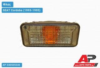 Φλας Φτερού Οβάλ Φιμέ SEAT Cordoba (1993-1995)