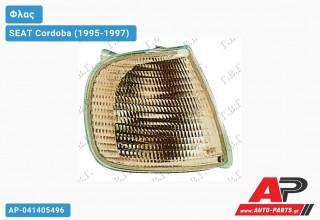 Γωνία Φλας Λευκή (Δεξί) SEAT Cordoba (1995-1997)