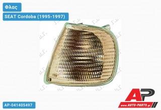 Γωνία Φλας Λευκή (Αριστερό) SEAT Cordoba (1995-1997)