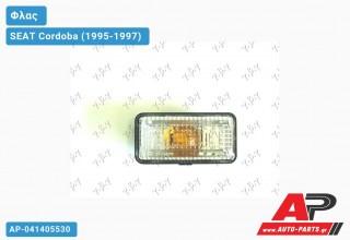 Φλας Φτερού ΤΕΤΡΑΓΩΝΟ Λευκό SEAT Cordoba (1995-1997)
