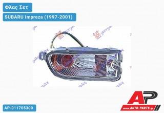 Φλας Προφυλακτήρα Διαφανές 2.0cc (ΣΕΤ) 99-01 SUBARU Impreza (1997-2001)