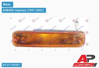 Φλας Προφυλακτήρα Κίτρινο 1.6cc (Δεξί) SUBARU Impreza (1997-2001)
