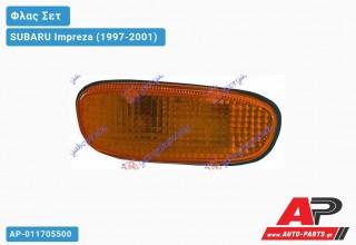 Φλας Φτερού Λευκό (ΣΕΤ) SUBARU Impreza (1997-2001)