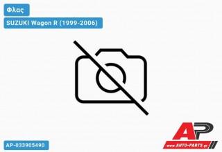 Φλας Φτερού SUZUKI Wagon R (1999-2006)