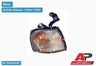 Γωνία Φλας (Ευρωπαϊκό) (Δεξί) SUZUKI Baleno [Hatchback] (1994-1998)