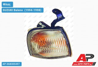 Γωνία Φλας (Ευρωπαϊκό) (Αριστερό) SUZUKI Baleno [Hatchback] (1994-1998)