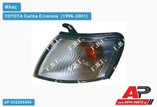 Γωνία Φλας Λευκή (Ευρωπαϊκό) (Δεξί) TOYOTA Carina E/corona [Sedan,Liftback] (1996-2001)