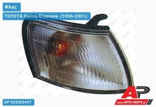 Γωνία Φλας Λευκή (Ευρωπαϊκό) (Αριστερό) TOYOTA Carina E/corona [Sedan,Liftback] (1996-2001)