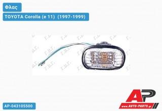 Φλας Φτερού Λευκό TOYOTA Corolla (e 11) [Hatchback,Liftback] (1997-1999)