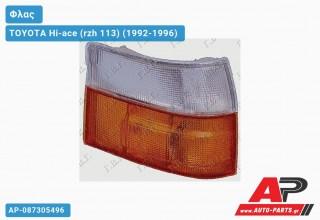 Γωνία Φλας (Δεξί) TOYOTA Hi-ace (rzh 113) (1992-1996)