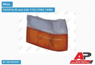 Γωνία Φλας (Αριστερό) TOYOTA Hi-ace (rzh 113) (1992-1996)