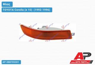 Φλας (Ευρωπαϊκό) (Δεξί) TOYOTA Corolla (e 10) [Sedan,Station Wagon] (1992-1996)